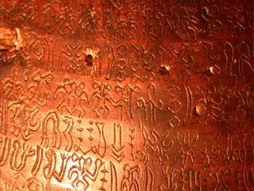 11 Tulisan Kuno yang Belum Terpecahkan Sampai Sekarang 11 Tulisan Kuno yang Belum Terpecahkan Sampai Sekarang 11