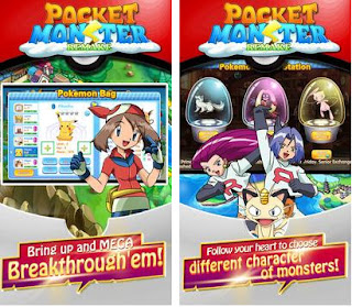 Exclusive - Pocket Monster - Remake v1.0.4 (Jan 25 2017 Update