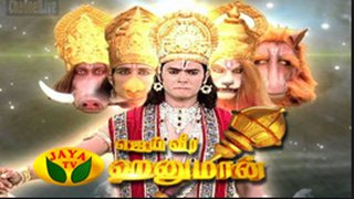 Jai Veera Hanuman 08-07-2016 Jaya TV Serial