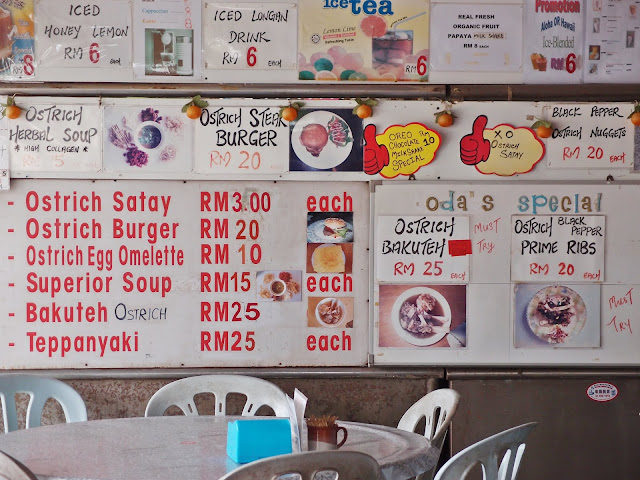 Ostrich Meat Dishes