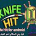 لعبة Knife Hit اجمل العاب التصويب لعام 2018 لعبة رمي السكاكين