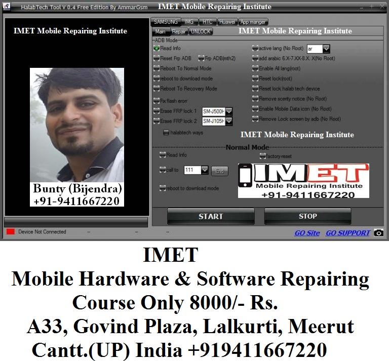 HalabTech Tool V0 4 – Free - IMET Mobile Repairing Institute IMET