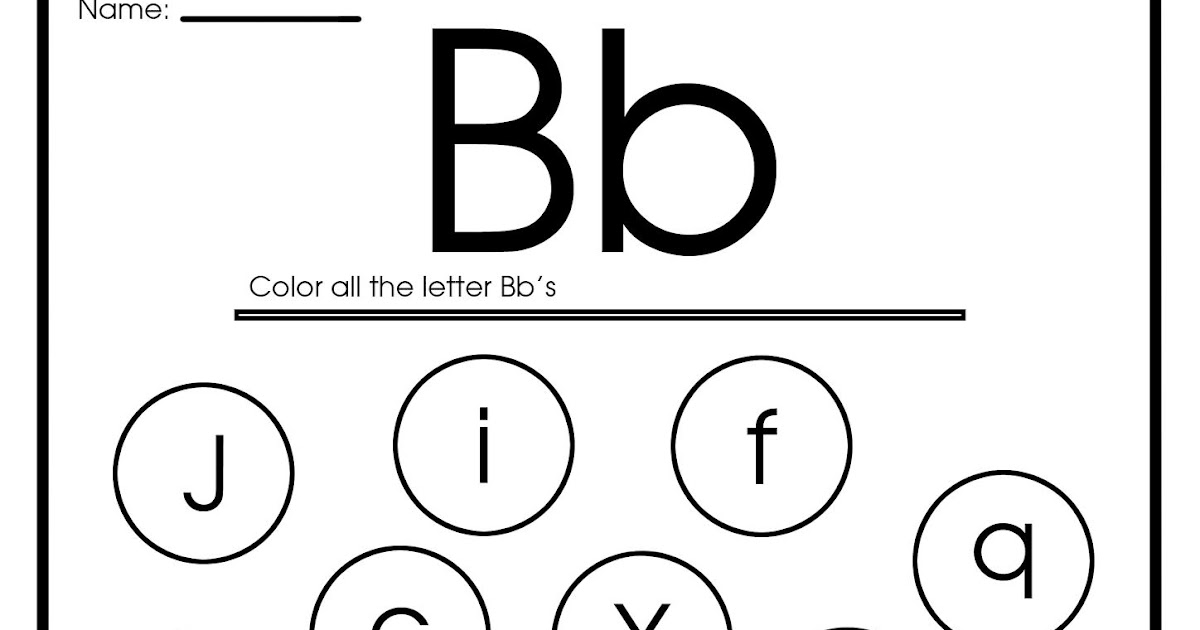 English for Kids Step by Step: Letter B Worksheets, Flash