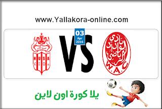 مشاهدة مباراة الوداد وحسنية اكادير بث مباشر بتاريخ 03-04-2016 الدوري المغربي