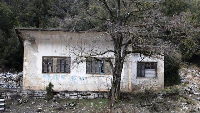 Γιάννενα: Ο Δήμος ΖΑΓΟΡΙΟΥ ζητά κτίριο του Δασαρχείου, για να δημιουργήσει εκθετήριο αρωματικών φυτών