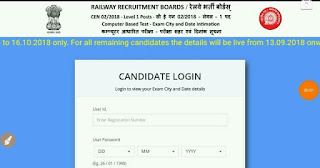 railway-group-d-exam-city-date