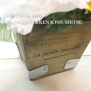 素敵な贈り物に感激♡【スキルアップレッスン】スワール