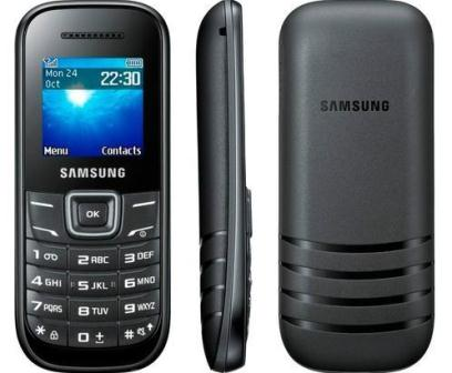 Samsung Guru 1200 Black, Best Phone at this Price