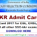 www.ssckkr.kar.nic.in | ssc kkr admit card 2017