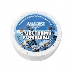Ароматическая таблетка для ванн с цветками ромашки