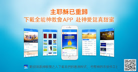 App Android下載地址