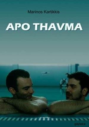 Por Un Milagro - Apo Thavma 2010