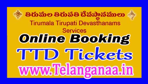 How to Book Tirumala Tirupati Darshan Tickets Online Booking TTD Online