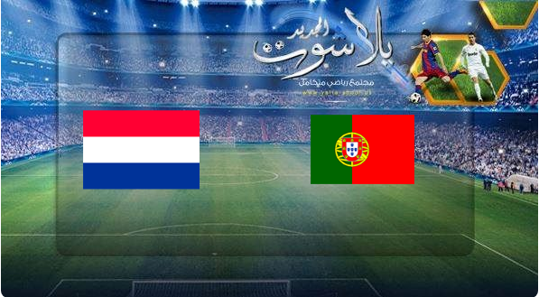 نتيجة مباراة البرتغال وهولندا بث مباشر بتاريخ 09-06-2019 دوري الأمم الأوروبية