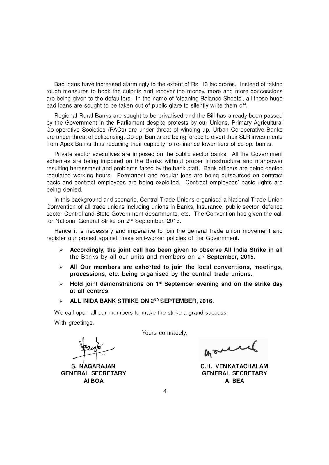 All India Bank Strike on 2nd September 2016