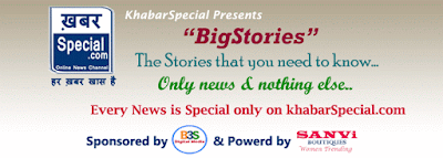 http://www.khabarspecial.com/big-story/lates-top-hot-stories-day/
