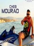 Cheb Mourad-Omri Nroho Labhar 2017
