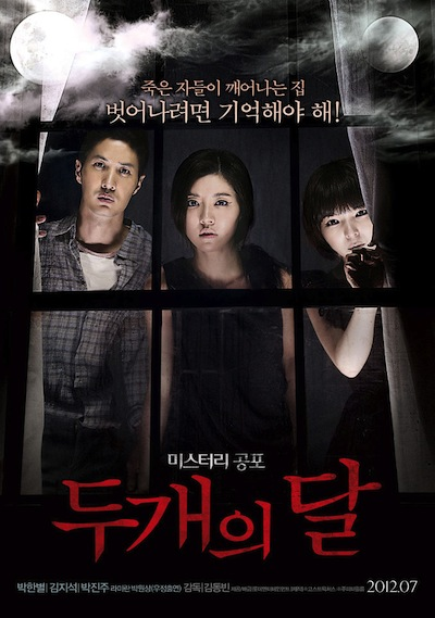Keep watch asian film online agree with
