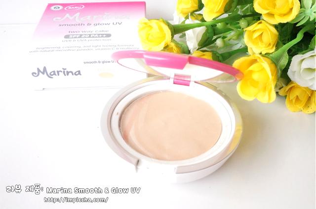 Marina Smooth & Glow UV Saatnya Bersinar