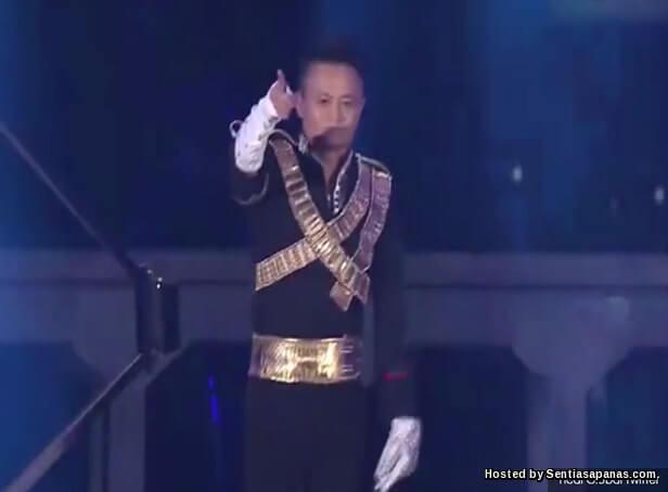 Jack Ma Michael Jackson