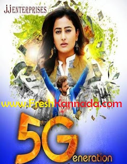 5g kannada songs download