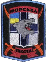 Нарукавний знак Морської піхоти