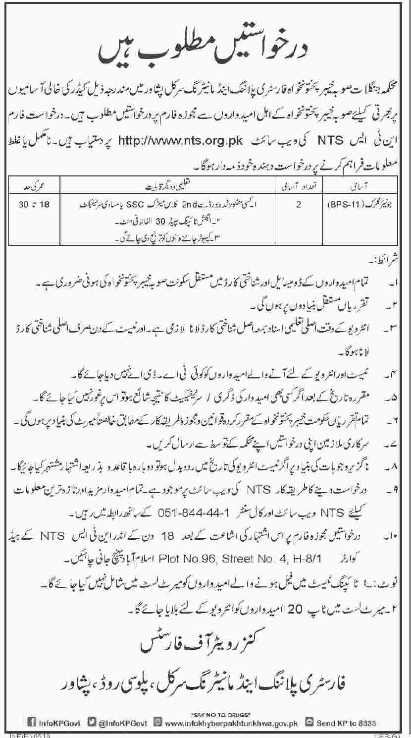 Jobs In Forest Department Govt Of Khyber Pakhtunkhwa Nov 2017