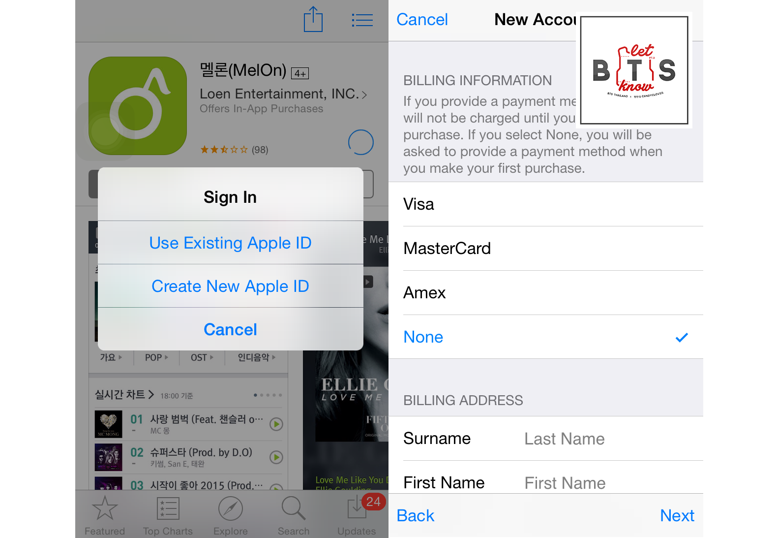 HOW-TO] :: วิธีดาวน์โหลดและติดตั้ง MelOn สำหรับ iOS แบบใหม่