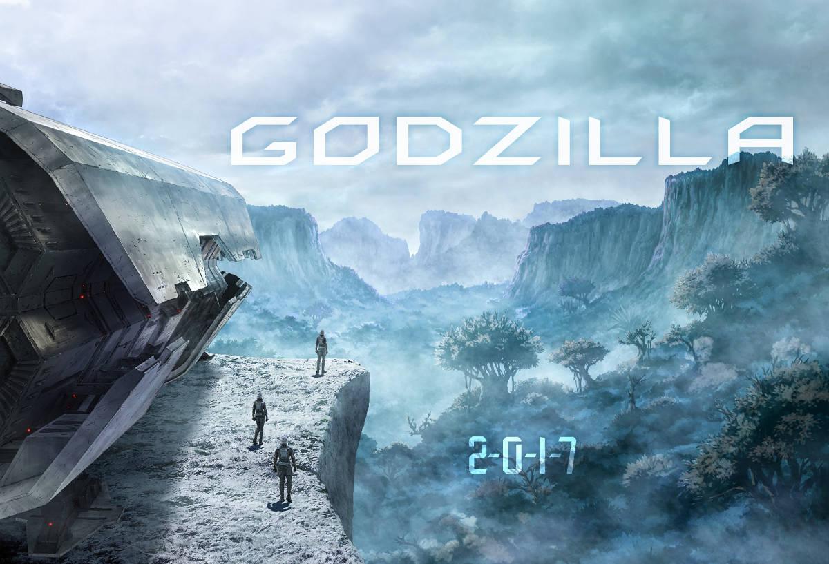 Grafika reklamująca film Godzilla na 2017 rok