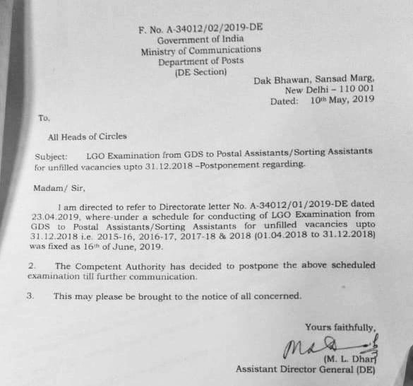 Postponement of LGO Examination from GDS to PA