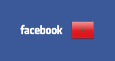 فيسبوك تعرف على  اكتر من يستعمله