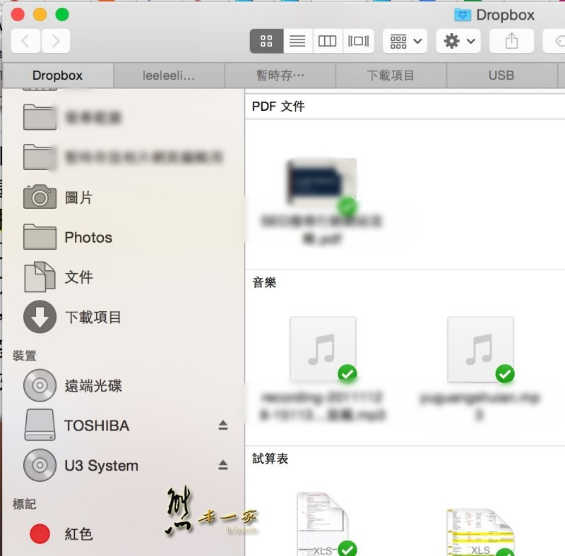 解決Mac MBPR USB隨身碟無法讀取的終極方法