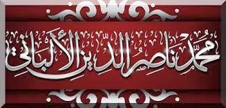 جميع مؤلفات الشيخ الالباني