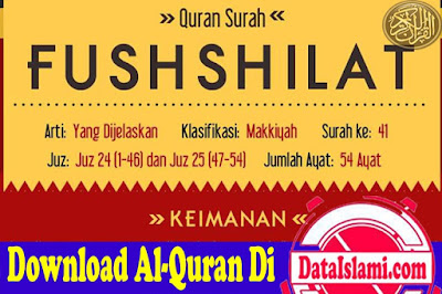 Download Surat Fussilat Mp3 Full Ayat 1-54 Dari Puluhan Qori