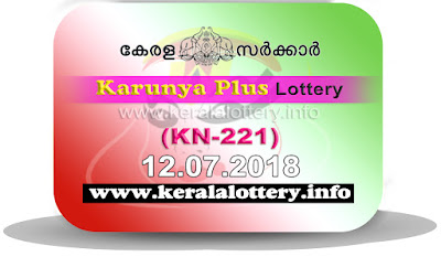 "kerala lottery result 12 7 2018 karunya plus kn 221"", karunya plus today result : 12-7-2018 karunya plus lottery kn-221, kerala lottery result 12-07-2018, karunya plus lottery results, kerala lottery result today karunya plus, karunya plus lottery result, kerala lottery result karunya plus today, kerala lottery karunya plus today result, karunya plus kerala lottery result, karunya plus lottery kn.221 results 12-7-2018, karunya plus lottery kn 221, live karunya plus lottery kn-221, karunya plus lottery, kerala lottery today result karunya plus, karunya plus lottery (kn-221) 12/07/2018, today karunya plus lottery result, karunya plus lottery today result, karunya plus lottery results today, today kerala lottery result karunya plus, kerala lottery results today karunya plus 12 7 18, karunya plus lottery today, today lottery result karunya plus 12-7-18, karunya plus lottery result today 12.7.2018, kerala lottery result live, kerala lottery bumper result, kerala lottery result yesterday, kerala lottery result today, kerala online lottery results, kerala lottery draw, kerala lottery results, kerala state lottery today, kerala lottare, kerala lottery result, lottery today, kerala lottery today draw result, kerala lottery online purchase, kerala lottery, kl result,  yesterday lottery results, lotteries results, keralalotteries, kerala lottery, keralalotteryresult, kerala lottery result, kerala lottery result live, kerala lottery today, kerala lottery result today, kerala lottery results today, today kerala lottery result, kerala lottery ticket pictures, kerala samsthana bhagyakuri"