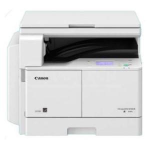 Canon iR 2204 Télécharger Pilote Pour Windows et Mac OS