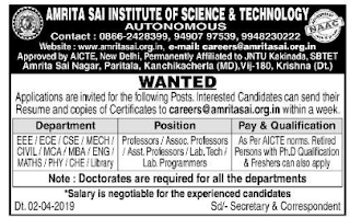 Amrita Sai Institute of Science and Technology, Krishna, Notification 2019 Assistant Professor / Lab Technician / Lab Programmers Jobs