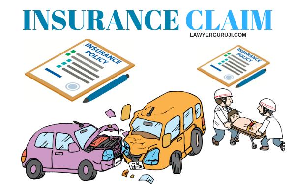 Insurance claim कैसे करे , और insurance claim से सम्बंधित सवाल जवाब।
