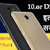 10.or D2 16 GB/32GB {Tenor D2} unboxing and first impression, price starts from Rs. 6,999/7,999.