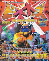 http://tfraw.blogspot.com/p/beast-wars-neo-magazine-spacial.html