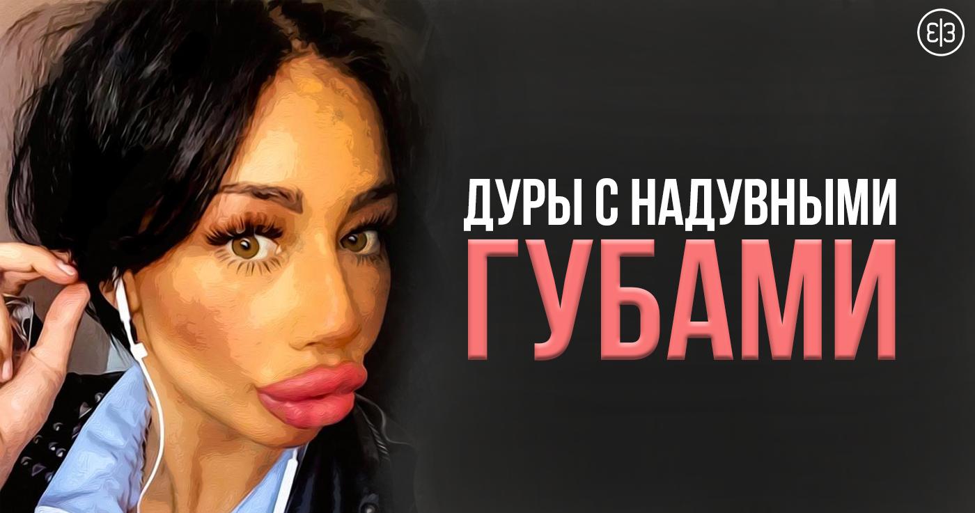 Как эротично облизнуть губы для фотографии — pic 15