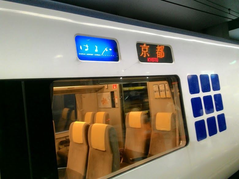 關西機場準備搭乘 Haruka 到京都