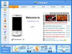 91 Pc Suite for Iphone Latest Version free Download