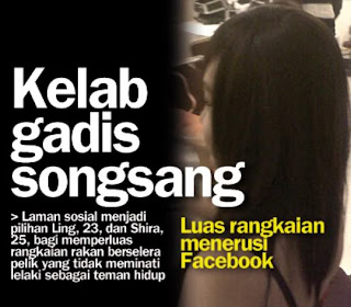 Lesbian Malaysia 22