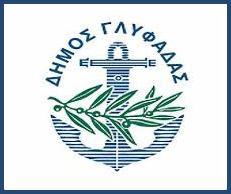 Αρχίζουν τα δωρεάν τεστ επαγγελματικού προσανατολισμού από τον Δήμο Γλυφάδας