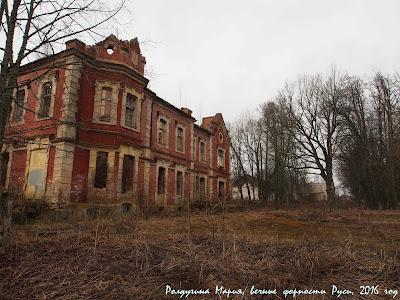 Псковская область фото