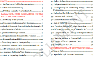 Polity and Governance I : UPSC Mainstorming 2018 - Download PDF