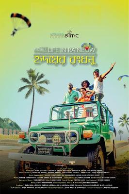 Hridoyer Rongdhonu (Life in Rainbow) is a Bangladeshi adventure film directed by Razibul Hossain in 2019. The Film story is written by Kayes Chowdhury. It is starred by Razibul Hossain, Sadia Mahi, Shimul Khan, Lucy Tripti Gomes, Rayhan Shoshi, Makhing Marma, Mina Petkovic, Shams H. Kadir, Khing Shai Mong Marma, Muhtasim Shojon and some others. The cinematography and editor of the film is also Razibu Hossain.    Hidoyer Rongdhonu is released on 22 February, 2019.