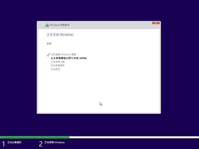 浮雲雅築: [研究]Windows 10 1809 RS5(10.0.17763.1) 適用於虛擬桌面的Windows 10企業版 安裝記