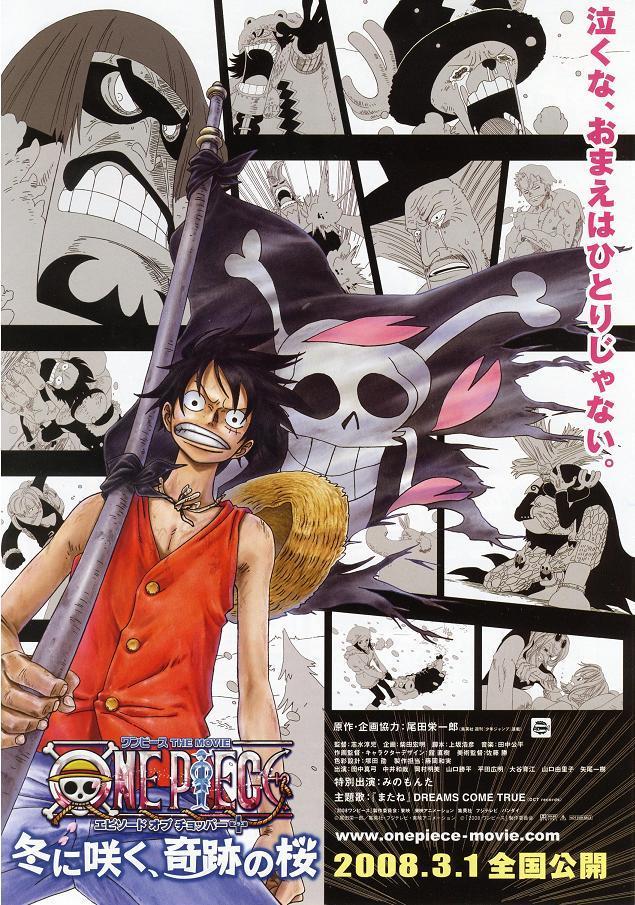 One Piece Film 9